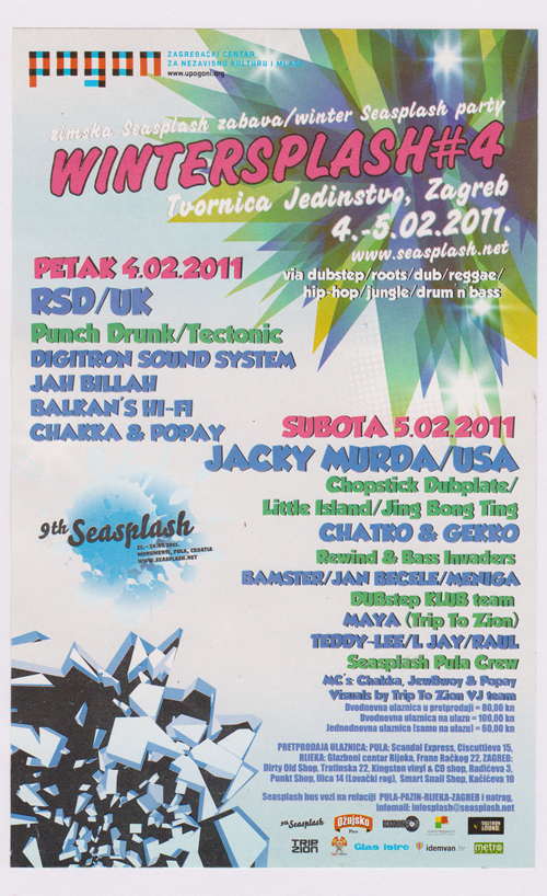 wintersplash 2011 flyer